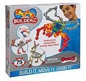 ZOOB конструктор подвижный детский, 75 деталей, 0Z11075, отзывы