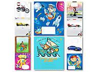 Тетрадь 12 листов, в линию расцветки для мальчиков, 10 видов (25 штук в упаковке), ТЕ92191, игрушки