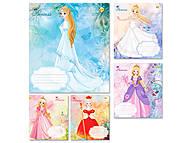 """Тетрадь 12 листов, в линию """"Принцессы"""", 5 видов (25 штук в упаковке), ТЕ92184, купить игрушку"""