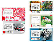 """Тетрадь 18 листов, в линию, с лаковым покрытием, """"Микс"""" (20 штук в упаковке), ТЕ943, детские игрушки"""