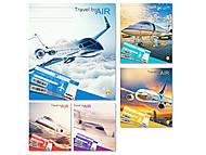 Тетрадь «Самолеты» на 24 листа в клетку, 5 видов (20 штук в упаковке), ТЕ91387, опт