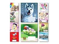 Тетрадь для девочек в клетку на 24 листа, 10 видов (20 штук в упаковке), ТЕ91390, детские игрушки