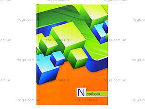 Тетрадь в твердой обложке «Серия Note book», 80 листов, 1050403, отзывы