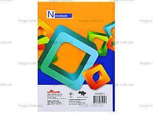 Тетрадь в твердой обложке «Серия Note book», 80 листов, 1050403, цена