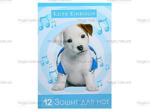 Тетрадь для нот Keith Kimberlin, 12 листов, 30401-KK, игрушки