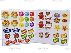 Детская тетрадь «Раскрась и подари» с наклейками, желтая, 5350а, купить