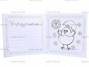 Детская тетрадь «Раскрась и подари» с наклейками, красная, 5353а, отзывы