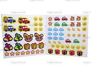 Детская тетрадь «Раскрась и подари» с наклейками, 5351а, купить