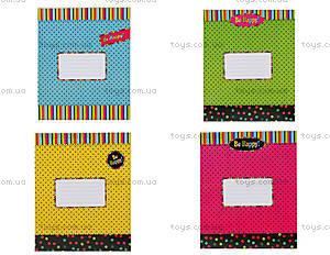 Школьные тетради для малышей, 24 листа, Ц262075У