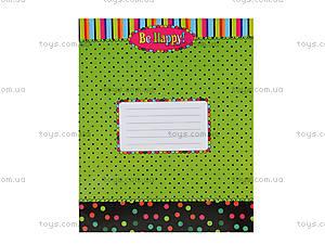 Школьные тетради для малышей, 24 листа, Ц262075У, toys.com.ua
