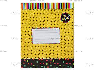 Школьные тетради для малышей, 24 листа, Ц262075У, доставка