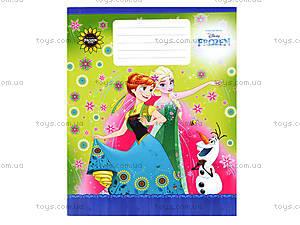 Школьные тетради для девочек, серия «Frosen», Ц558017У, цена