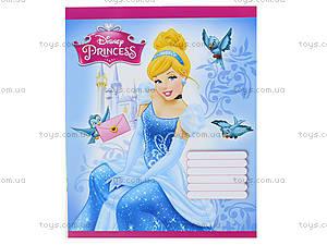 Тетради в линию, серия «Princess», Ц632002У, купить