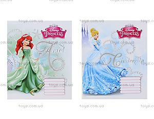 Детские тетради, серия «Princess», Ц632003У