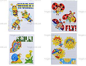 Веселые офсетные тетради для малышей, Ц262071У