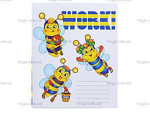 Веселые офсетные тетради для малышей, Ц262071У, отзывы