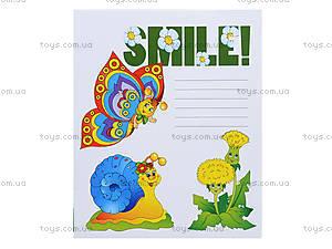 Веселые офсетные тетради для малышей, Ц262071У, цена