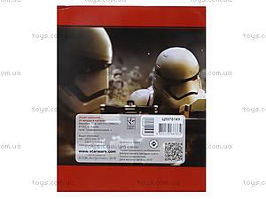 Тетрадь серии «Star wars», Ц557014У, фото