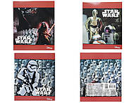 Тетрадка 48 листов серии Star Wars, линия, Ц557017У