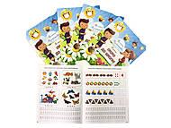 """Тетрадь """"Скоро до школи"""" (прописи, раскраски), на украинском (10 штук в упаковке), ТЕ1180, игрушки"""