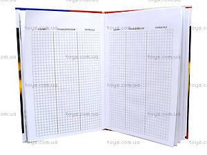 Тетрадь-словарь по английскому языку, 105057, фото