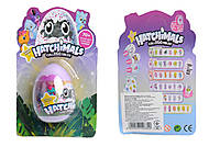Звери HATCHIMALS в яйце, H71000, фото