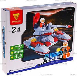 Детский конструктор «Космический танк», 5504