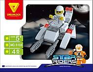 Звездные всадники «Космический танк», 5103, купить