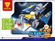 Звездные всадники «Космический истребитель», 5208, отзывы