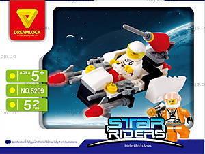 Звездные всадники конструктор «Космический истребитель», 5209