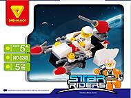 Звездные всадники конструктор «Космический истребитель», 5209, фото
