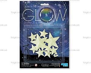 Звезды, что светятся в темноте, 00-05425