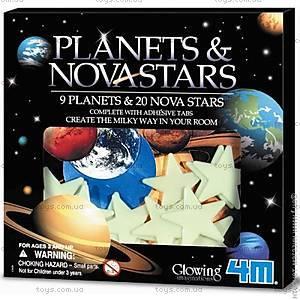 Неоновые наклейки «Звезды и планеты», 00-05635