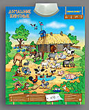 Звуковой плакат «Домашние животные», REW-K042, детские игрушки