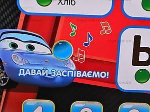 Звуковой плакат «Украинская азбука», 7031-4, отзывы