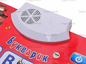 Звуковой плакат «Украинская азбука», 7031-4, игрушки